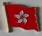 Hong Kong Country Flag Enamel Pin Badge